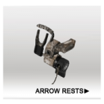 Arrow Rests