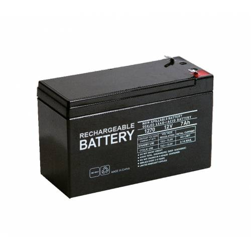 universal 12v 7ah rechargeable battery. Black Bedroom Furniture Sets. Home Design Ideas